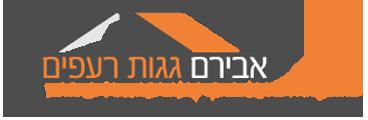 Logo_aviram